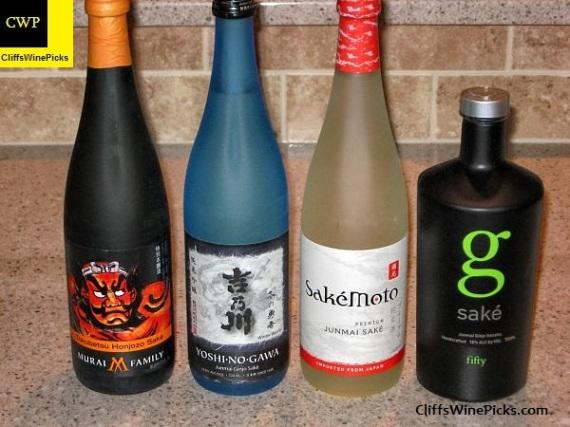 Sake Lineup2