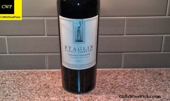 2001 Staglin Family Cabernet Sauvignon Estate