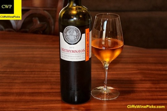 2013 Methymnaeos Chidiriotiko Orange
